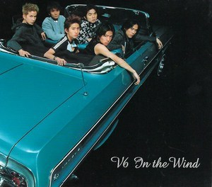 V6 - In The Wind
